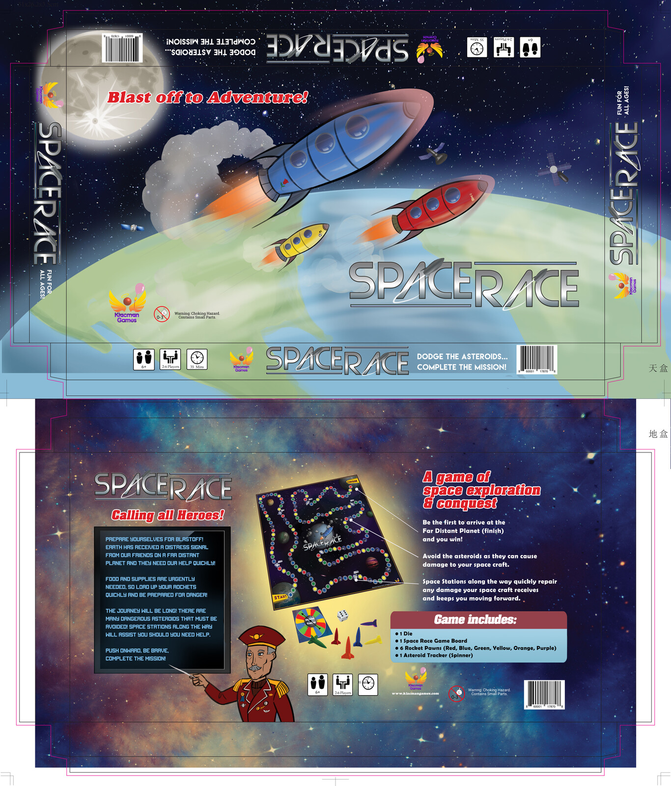 """Box art for """"Space Race"""""""