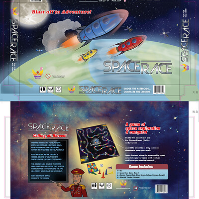 David furnal spacerace box template 51x26 2x3 5cm smaller