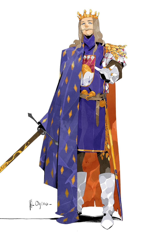 Arthur King Mode