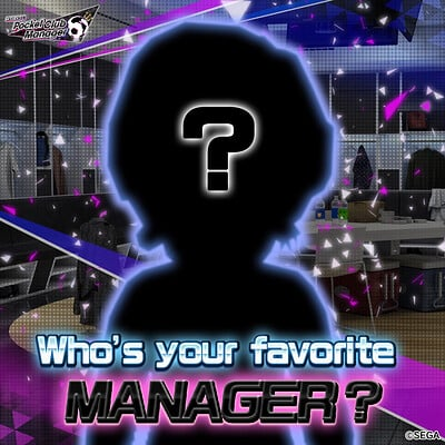Ian matining manager
