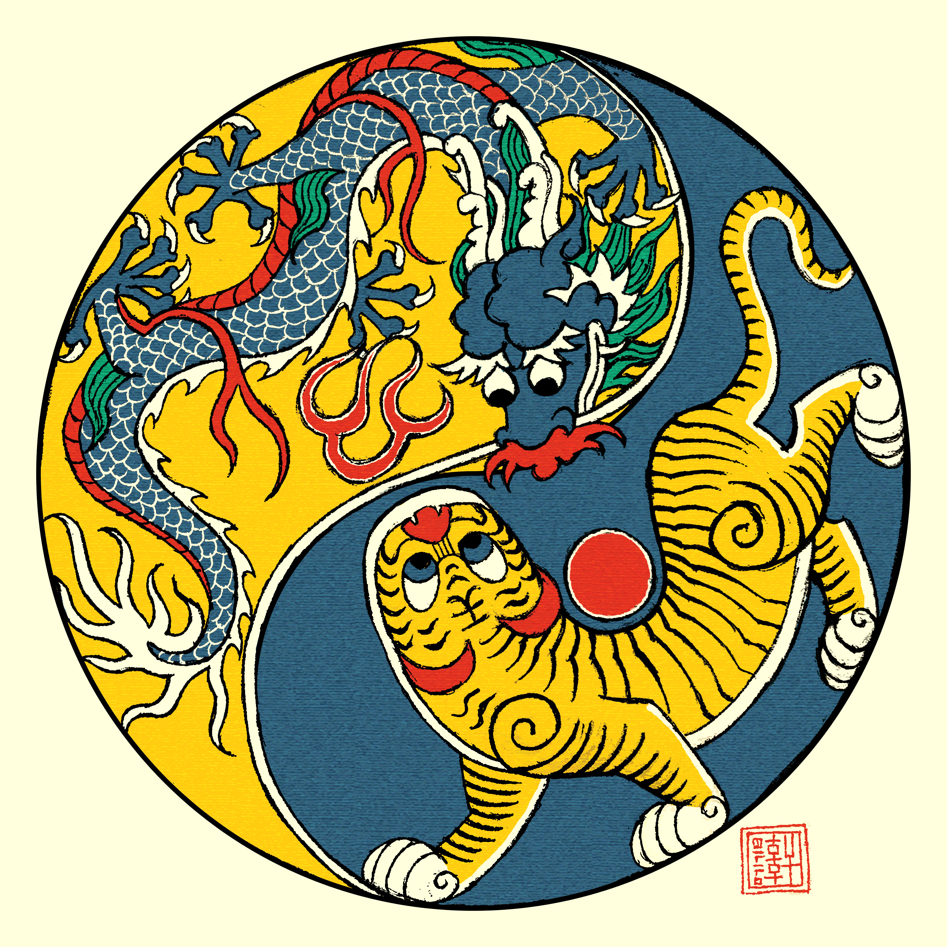 Blue Dragon and Yellow Tiger