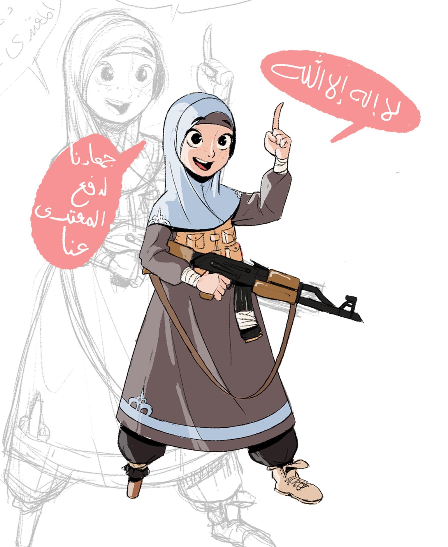 Ashraf fawzy l muslima