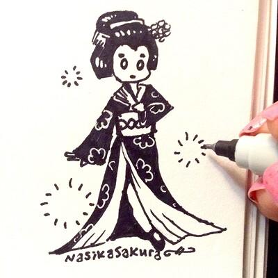 Nasika sakura geikorina 2019 with hand