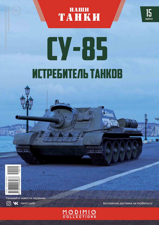 Nail khusnutdinov catalog 87 2x