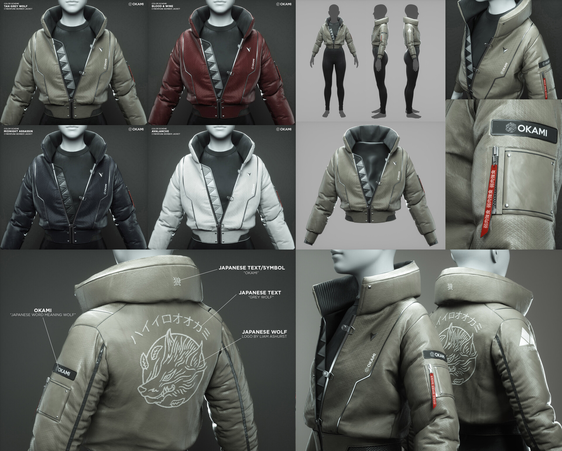 Travis davids cyberpunk bomber jacket rendered images
