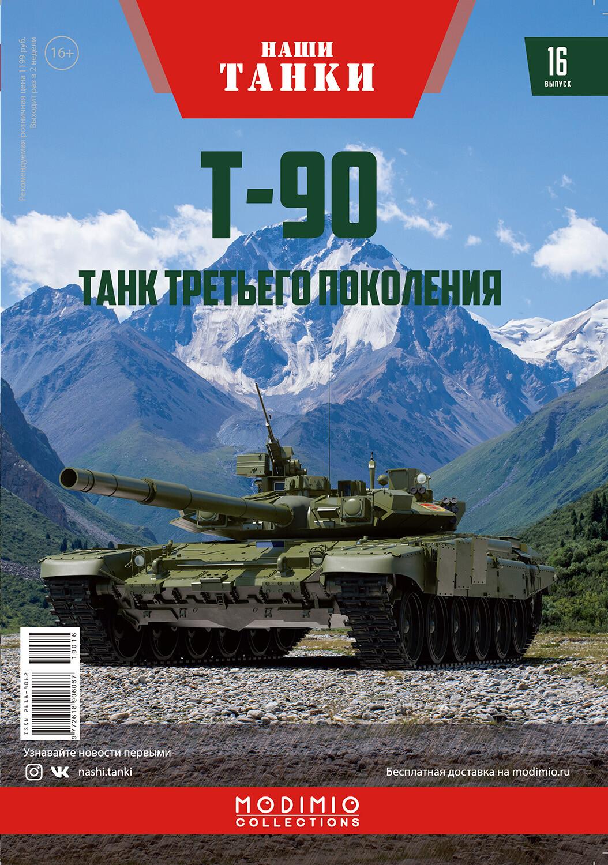 Nail khusnutdinov catalog 92 2x