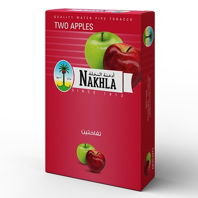 Nakhla Packs