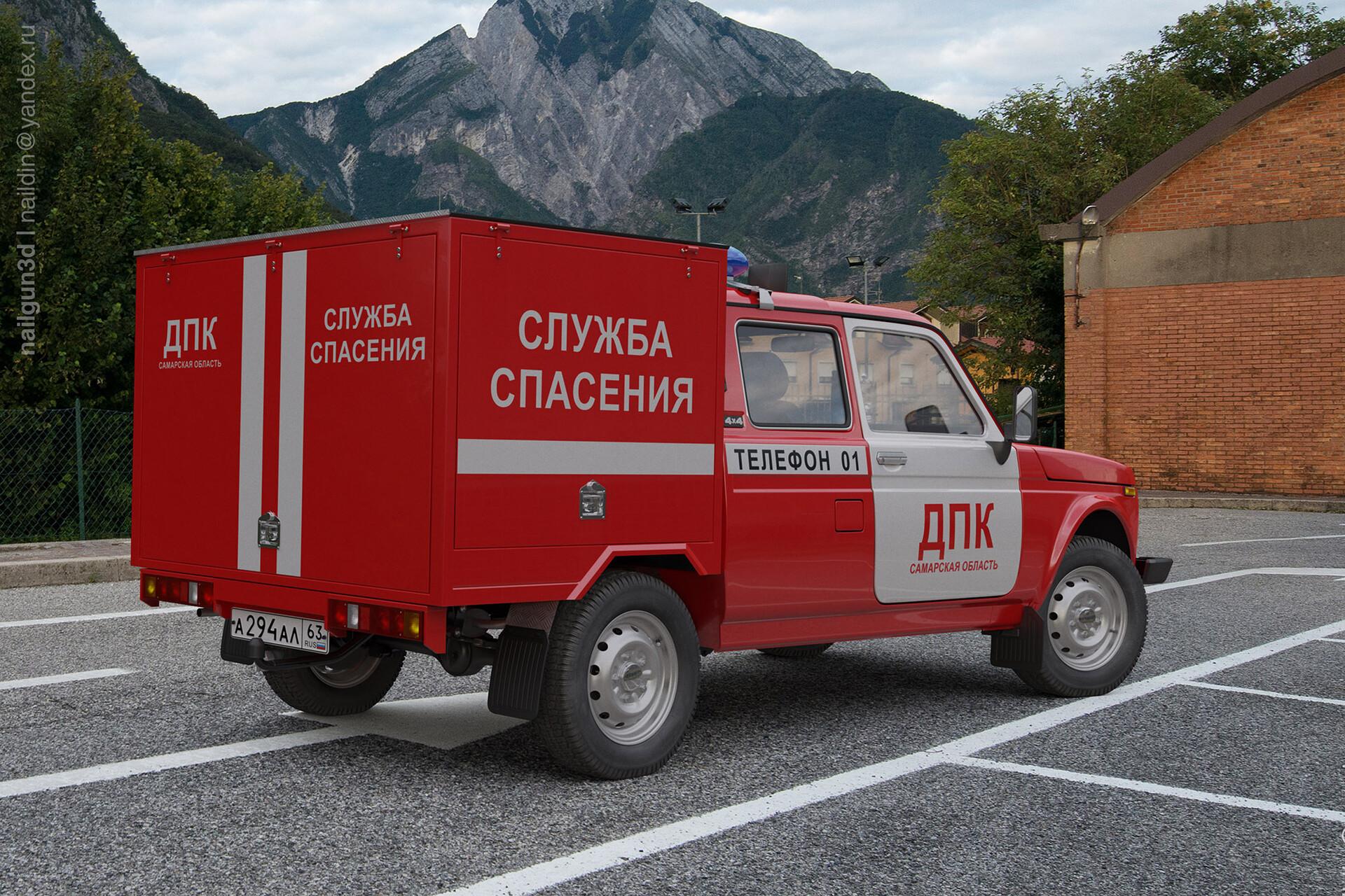 Nail khusnutdinov als 253 010 vis 234611 rear view 3x