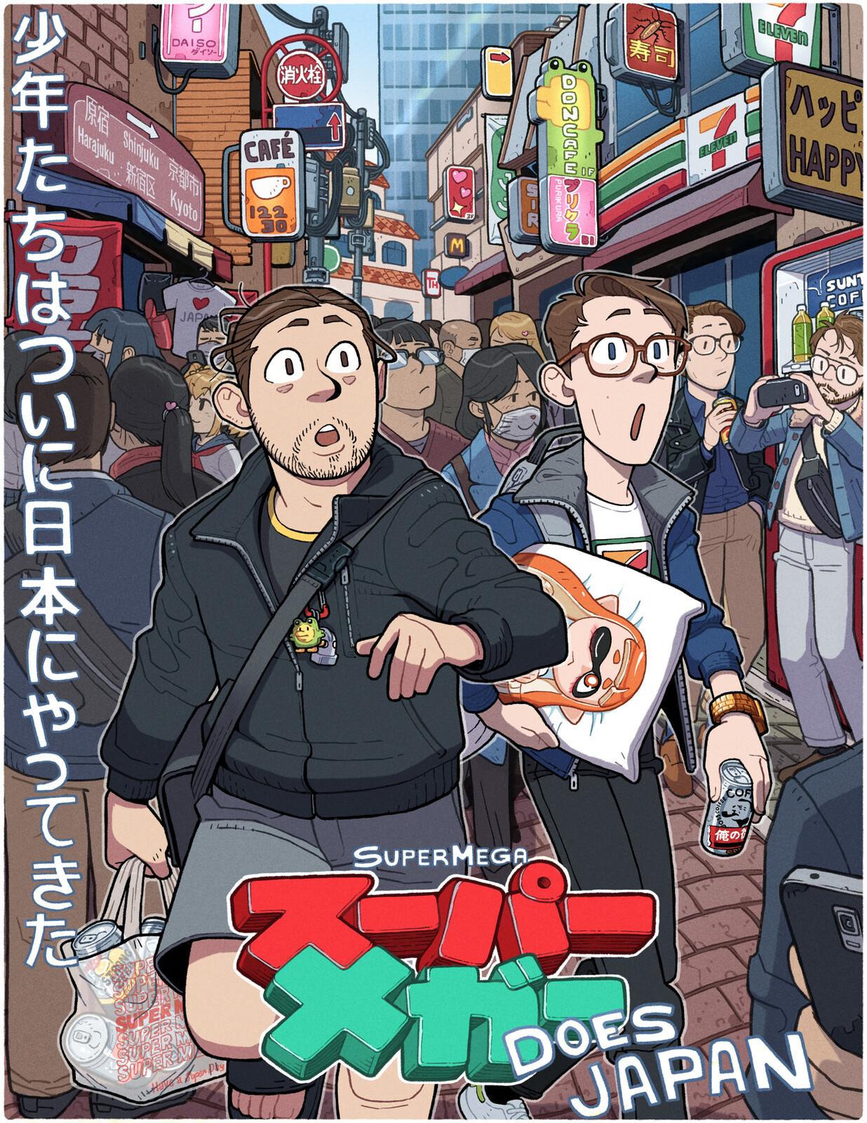 SuperMega - Japan / FAN-ART