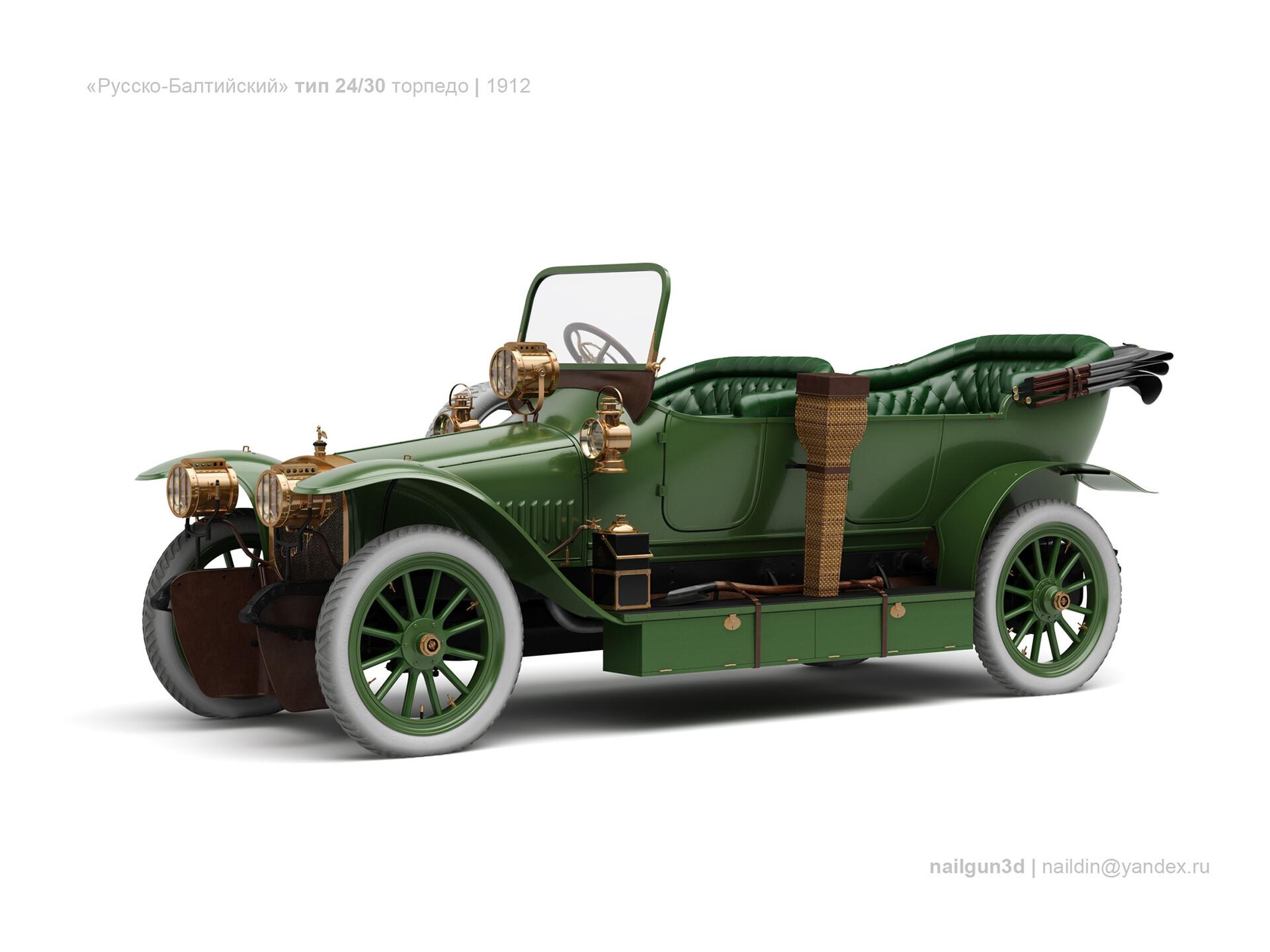 Nail khusnutdinov ussr russia russo balt c24 30 1912 0