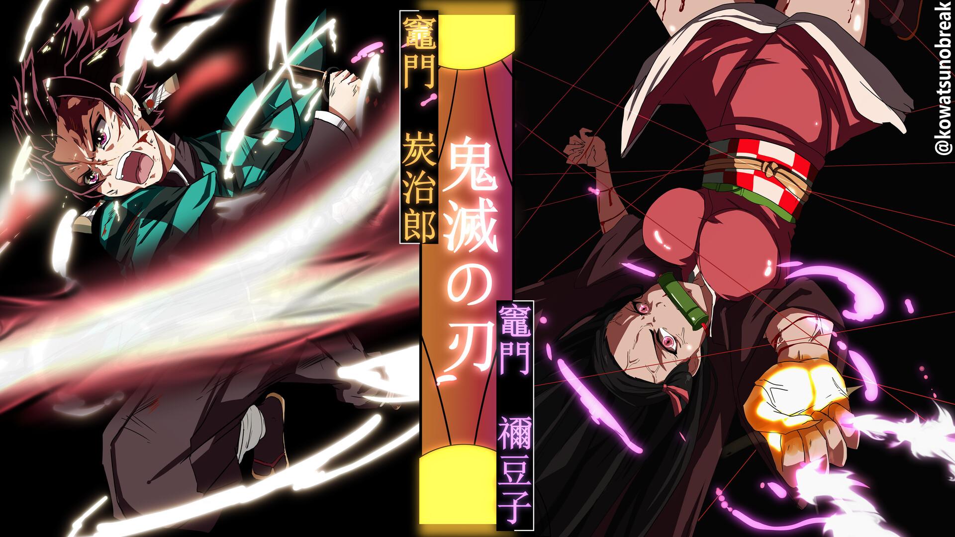 Download 1920x1080 Tanjirou Kamado Kimetsu No Yaiba Nezuko