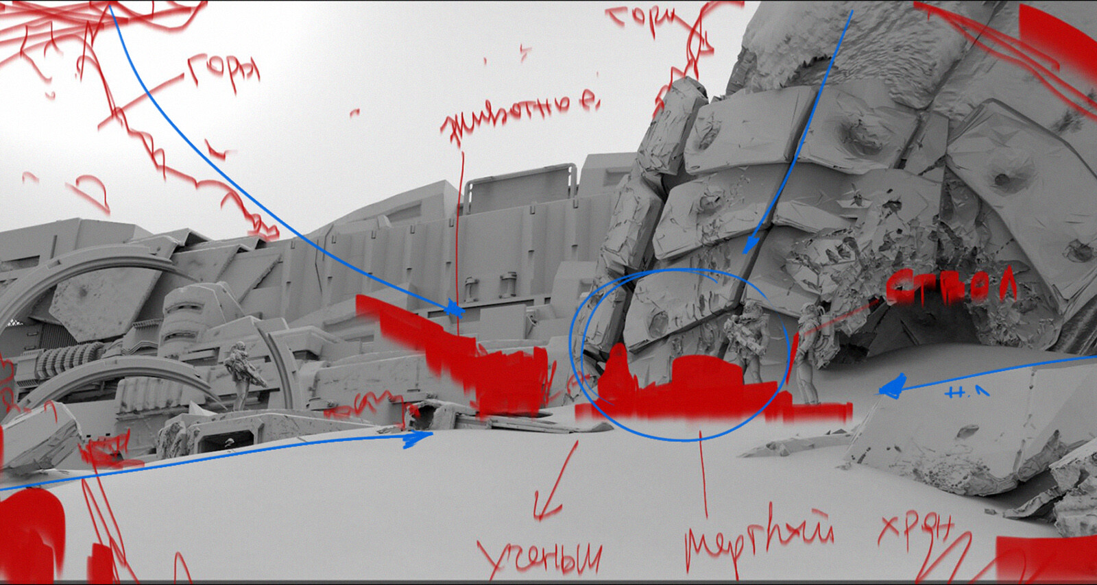 Some wip from artwork. (russian language on image)
