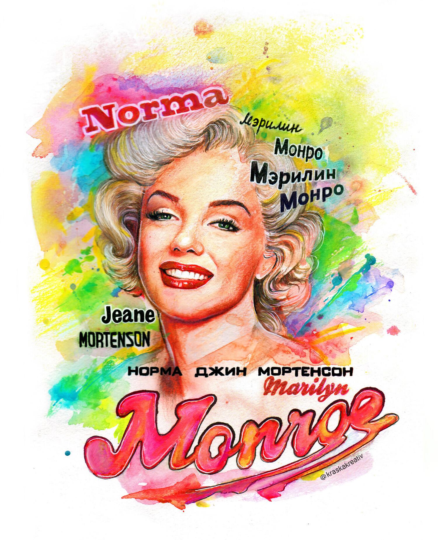 Monroe katerina