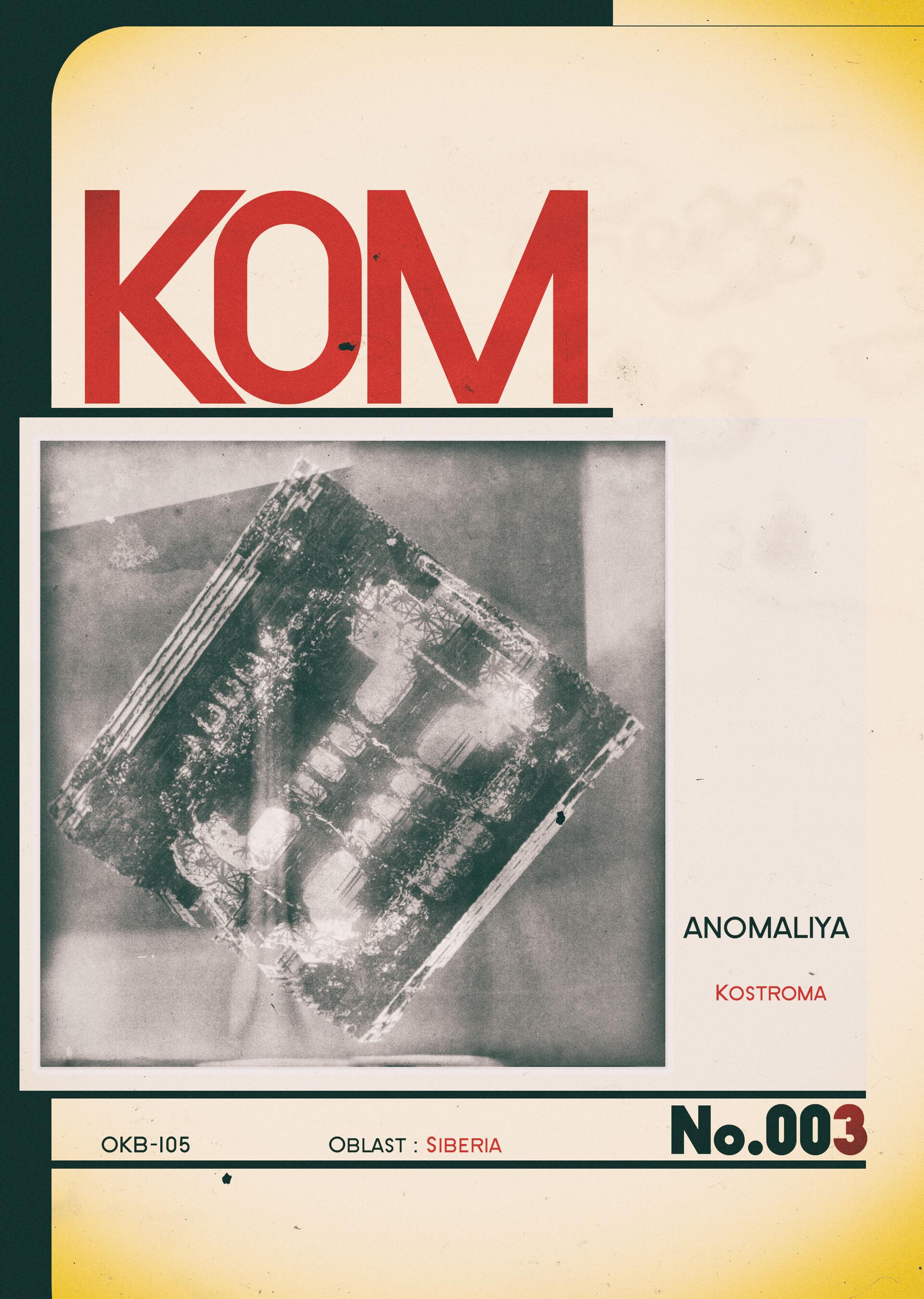 Ben nicholas bennicholas kom44 anomaly kostroma 04