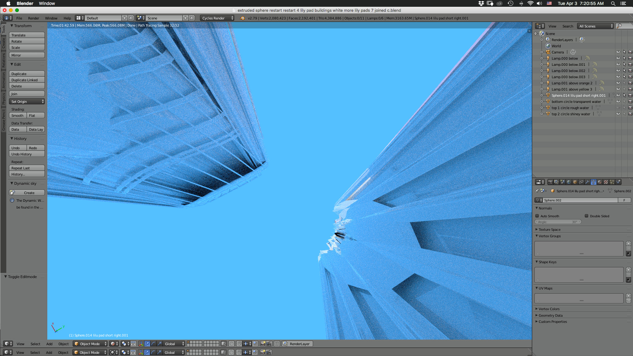 But here is the truest benefit to using 3d. . . changing the POV to Slug's Eye (what we called it in wet Seattle) or. . .