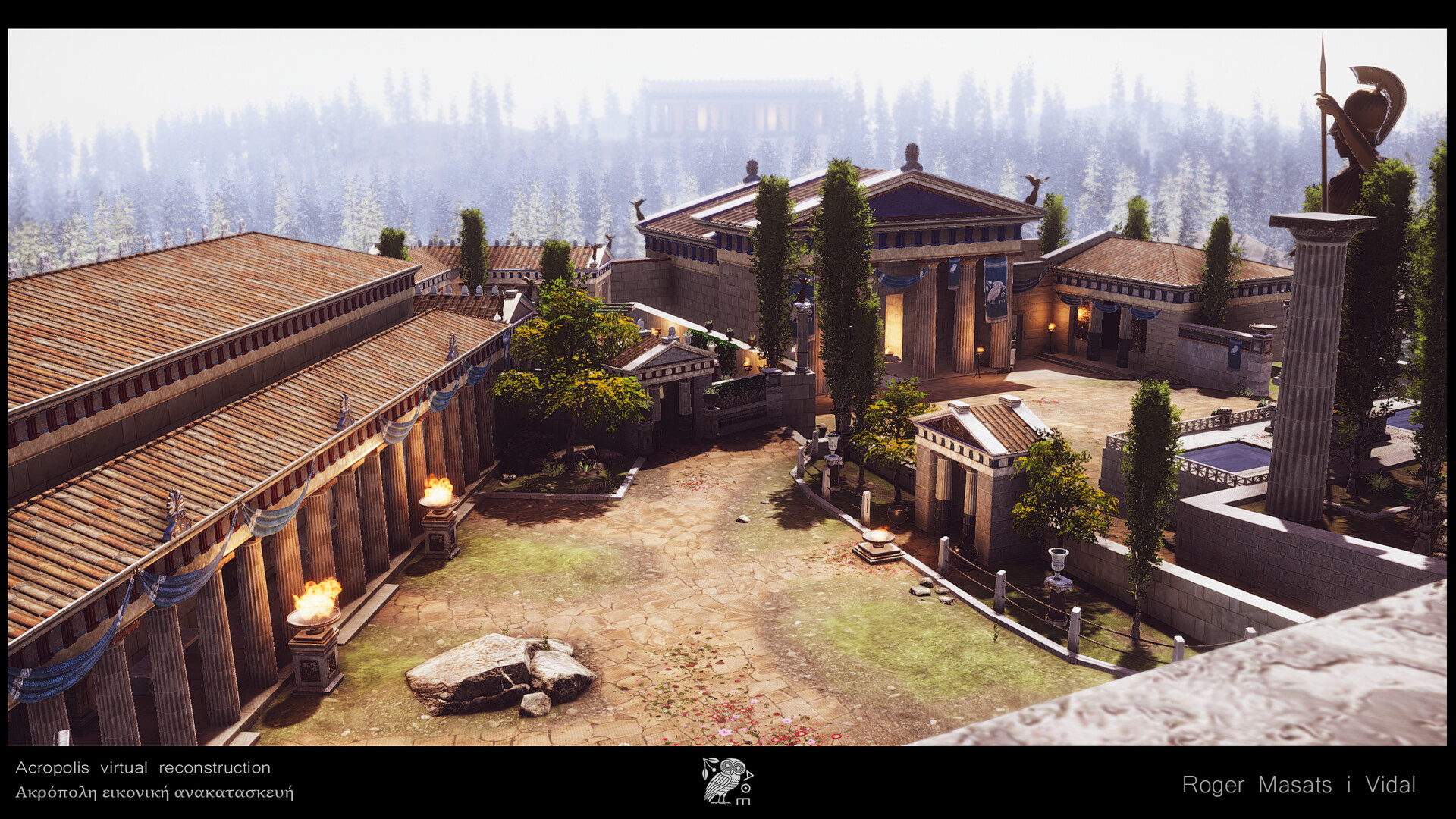 Parthenon front yard