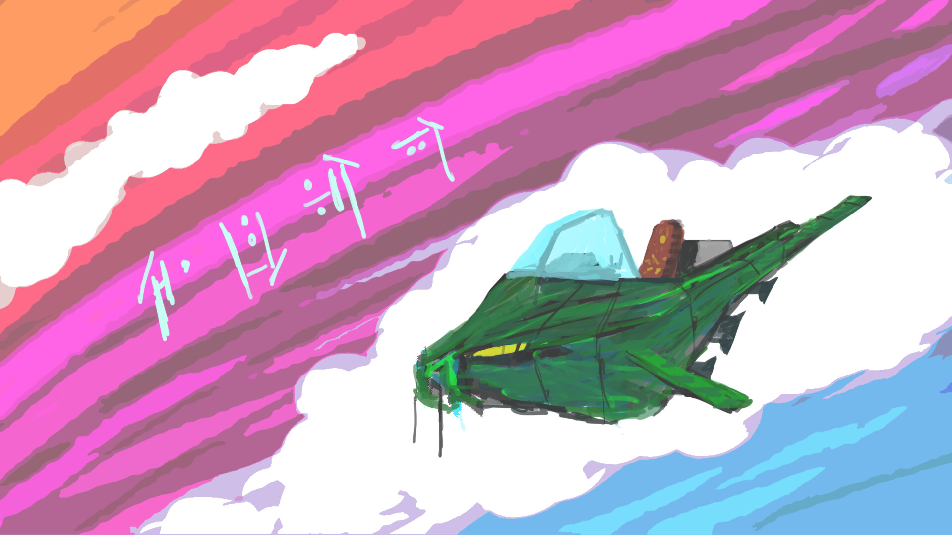 Alexander laheij ship sketch 04