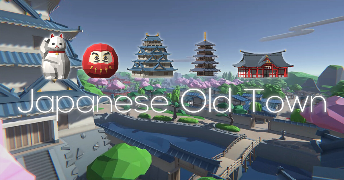 Japanese Old Town Pack