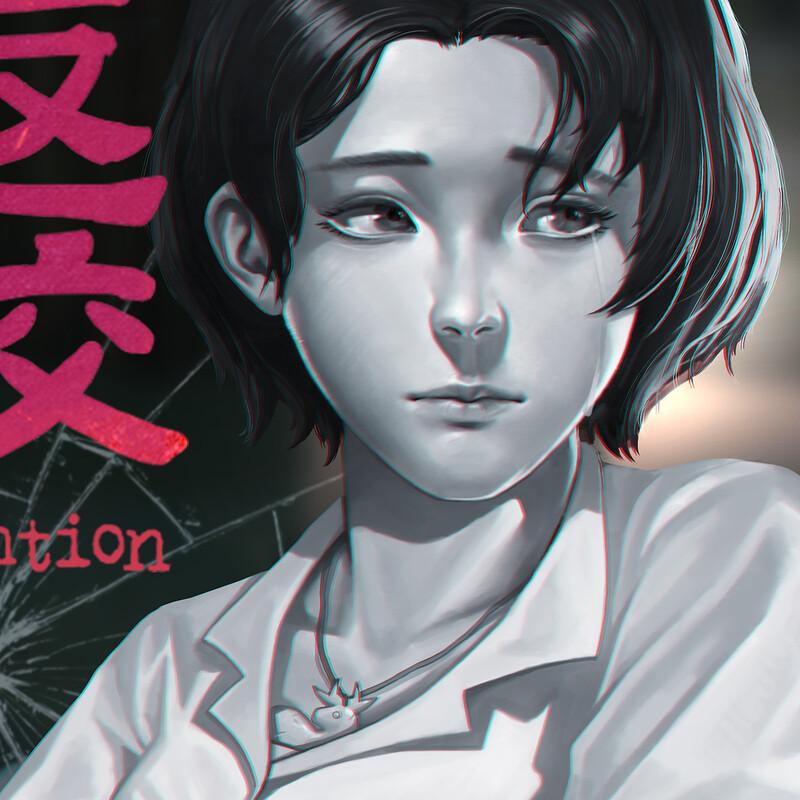 반교(返校): Detention