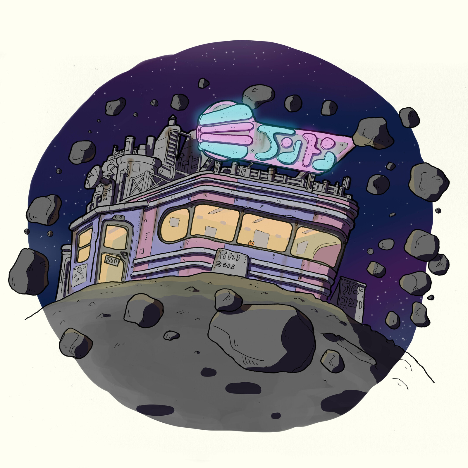 13-Cabin in the woods After a long flight through the non-red lifeless boring rocks, Ek and Och stumbled upon an old space-diner. It was a good thing because they were hungry. Sadly they noticed as they approached that it was abandoned.
