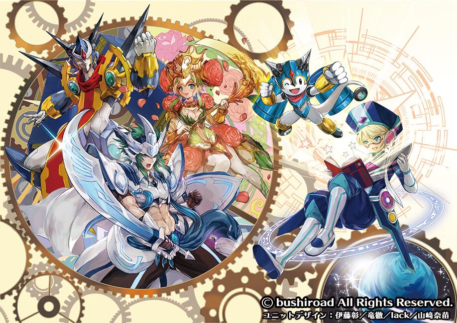 """ Cray Chronicle Notes~惑星クレイ物語~ "" Cover Art"