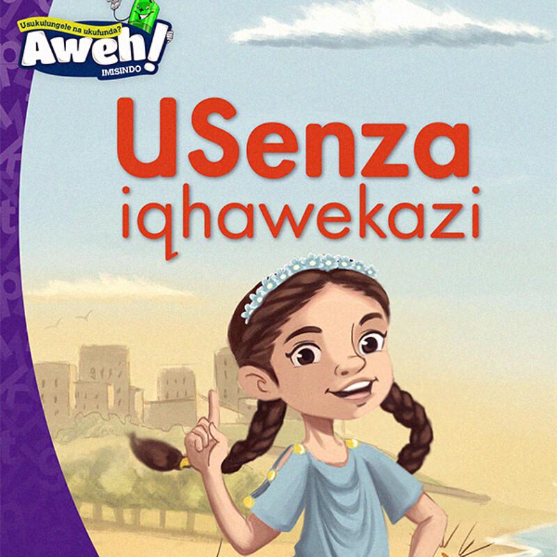 """""""USenza iqhawekazi"""" by ©OUP Southern Africa"""