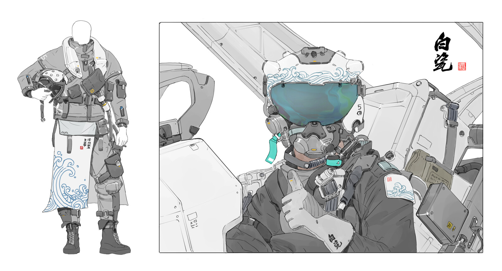 white porcelain pilot