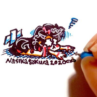 Nasika sakura 1579845358078 fullsizerender