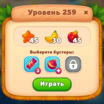 Olga ozmitel finalartboard 1