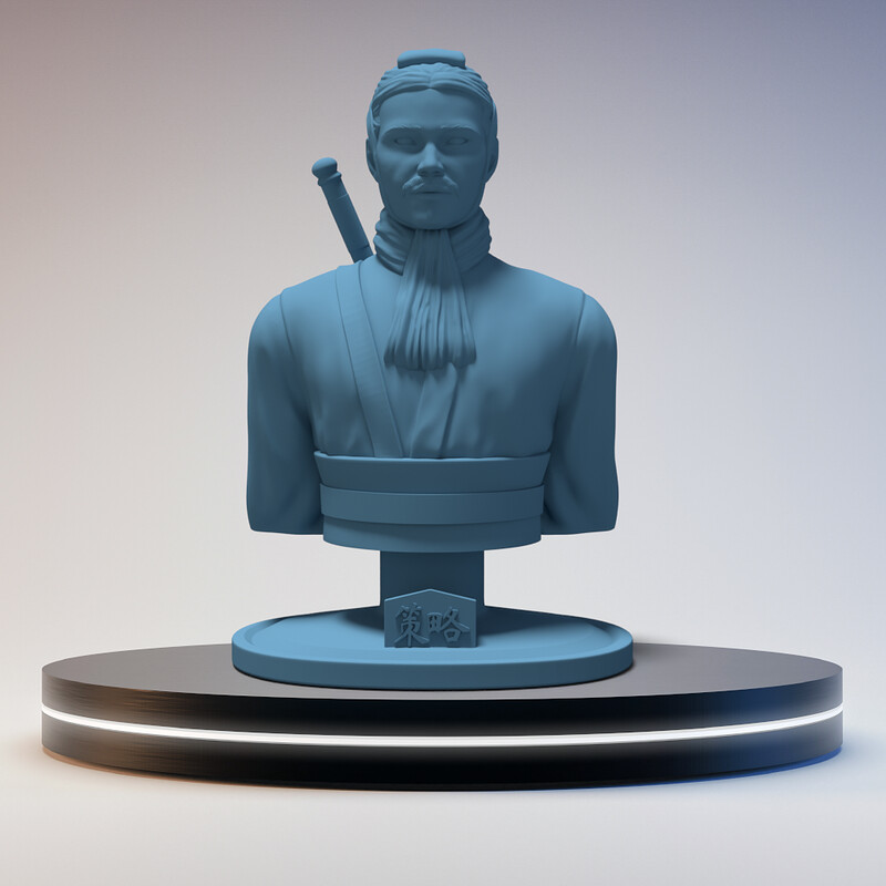 Sun Tzu - Art of War - 3d Print