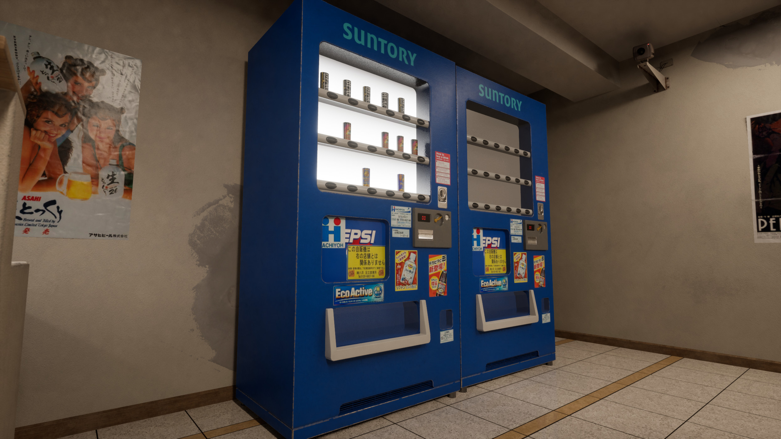 Vending Machines based off of typical Japanese vending machines