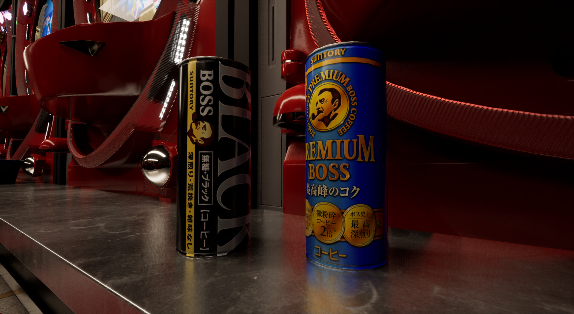 Coffee based off of Boss canned coffee