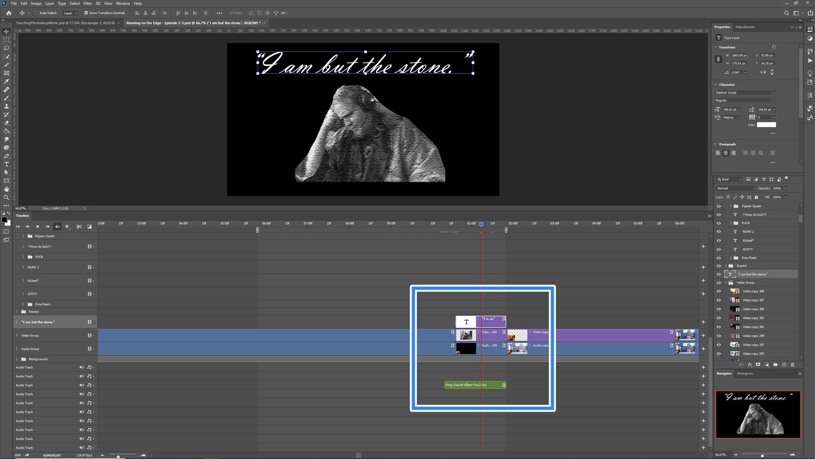 """The """"I Am The Stone"""" visual effect within Photoshop video editor"""