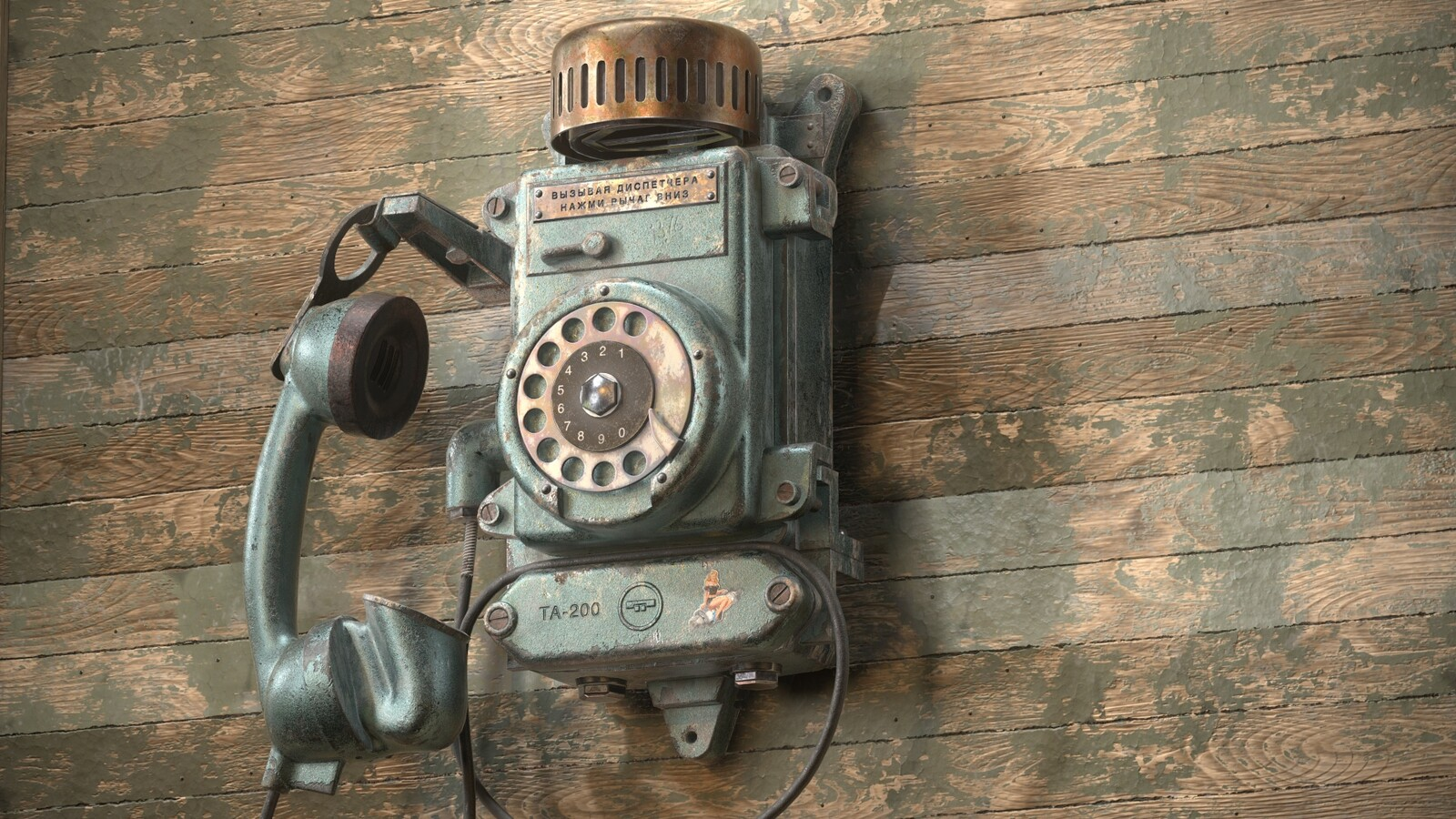 Vintage Russian Bunker telePHONE