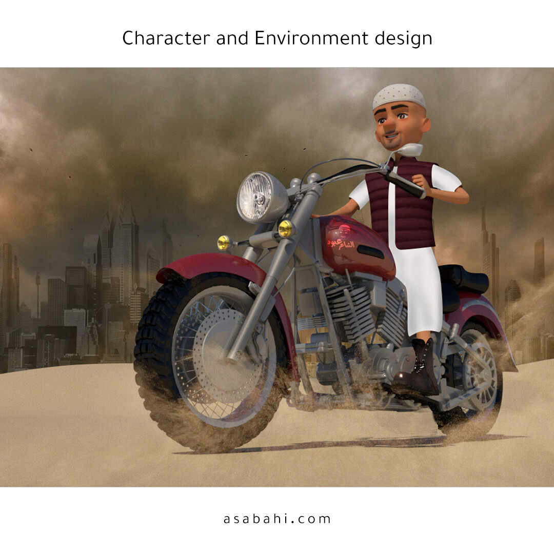 Character & Environment Design