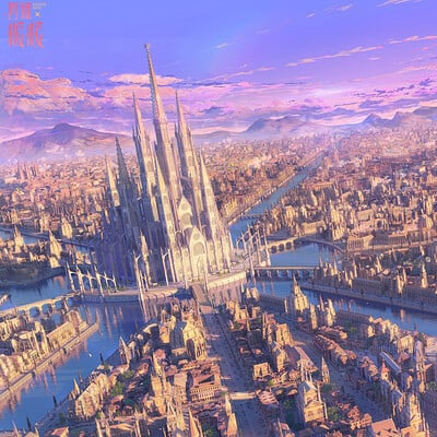 Arseniy chebynkin imperial city