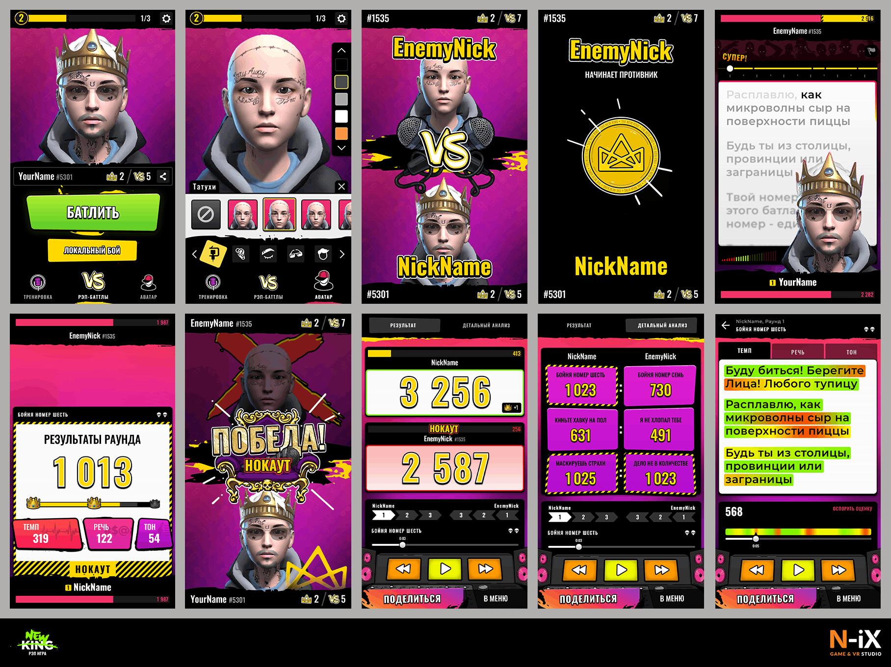 The New King v.3 UI screens