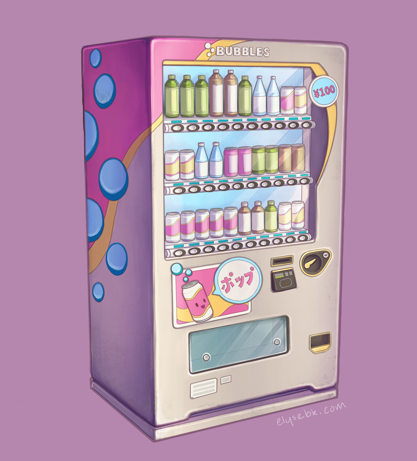 Bubbles drinks vending machine