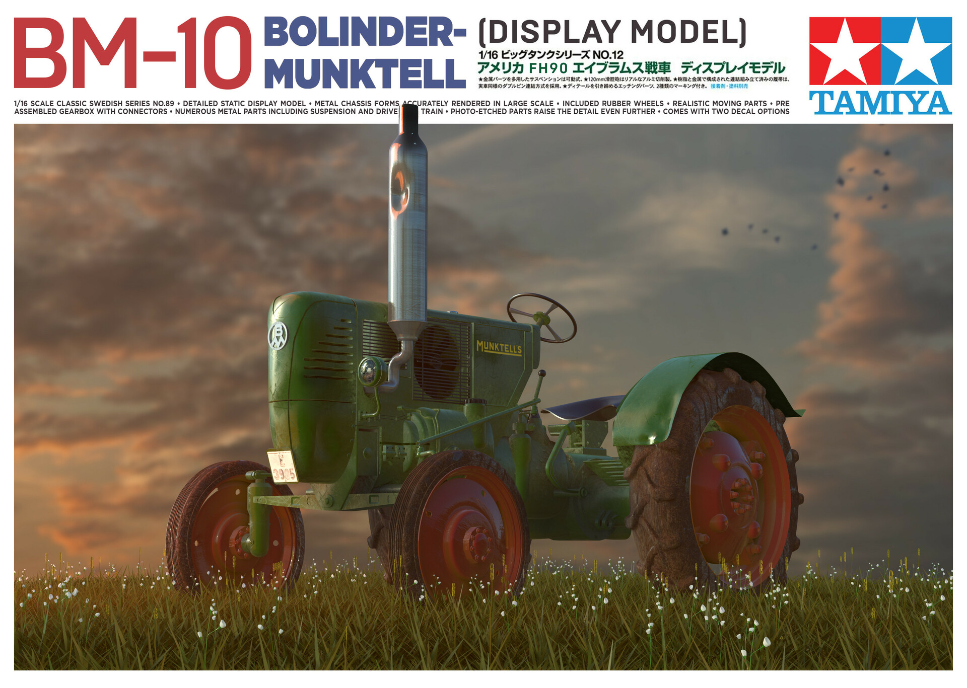 WEEK 2: VINTAGE TRACTOR An introduction to SUBD and modifiers.