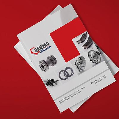 Datec studios catalog 001 01