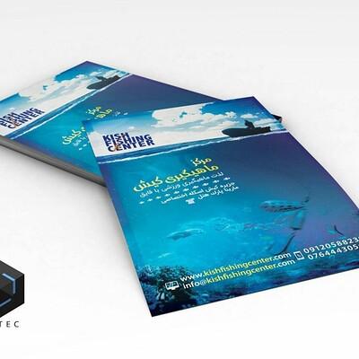Datec studios business flyer 01 1024x768