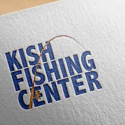 Datec studios kish fishing center bc 01 1024x597