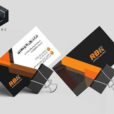 Datec studios business card rbr 1024x768