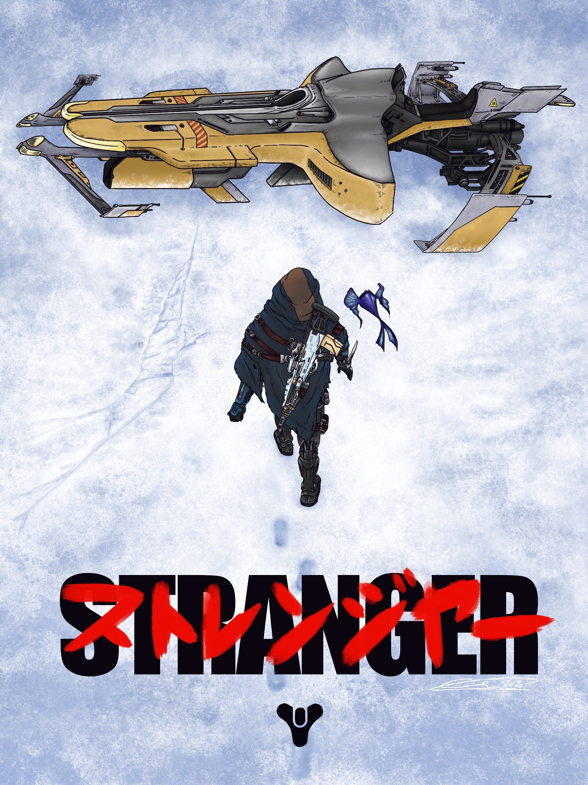 STRANGER - ストレンジャー