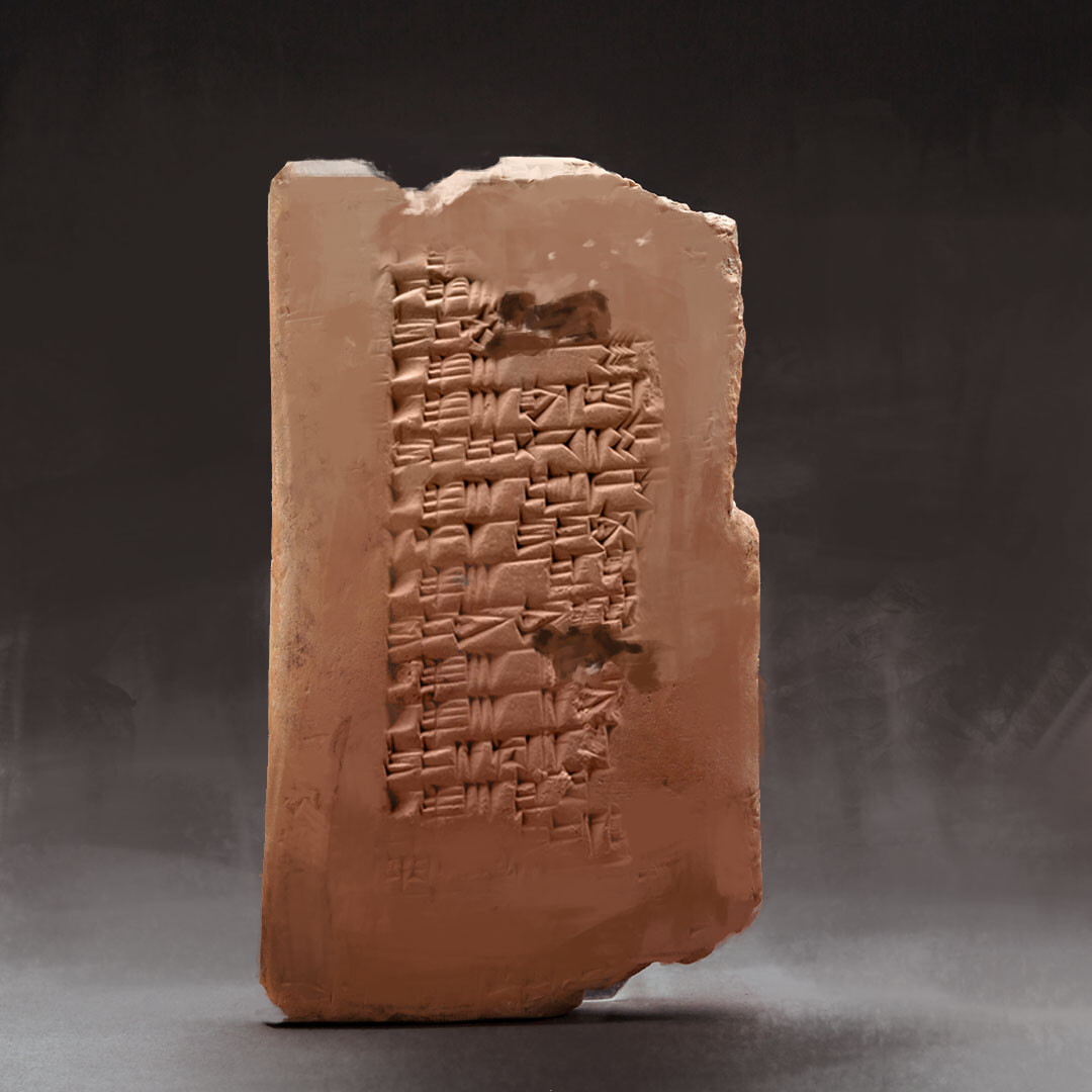 Poem from cuneiform tablet