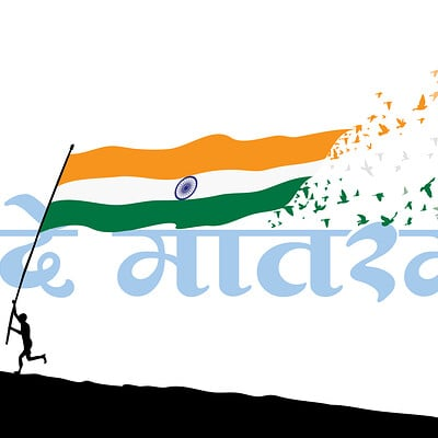 Rajesh r sawant independence day 2020 01