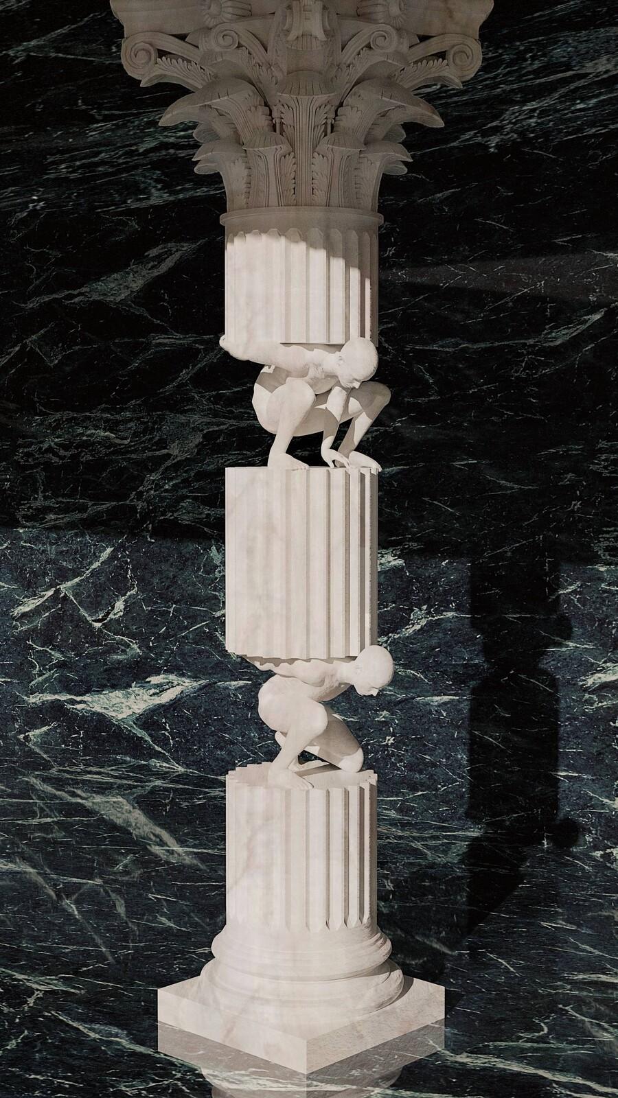 Atlas Column