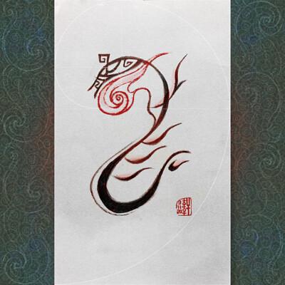 Eric lynx lin dragon 091120
