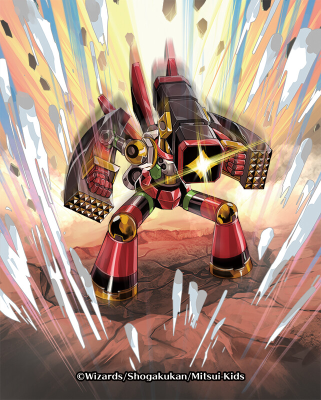 """Duel Masters """" Rumble's Hammer """""""