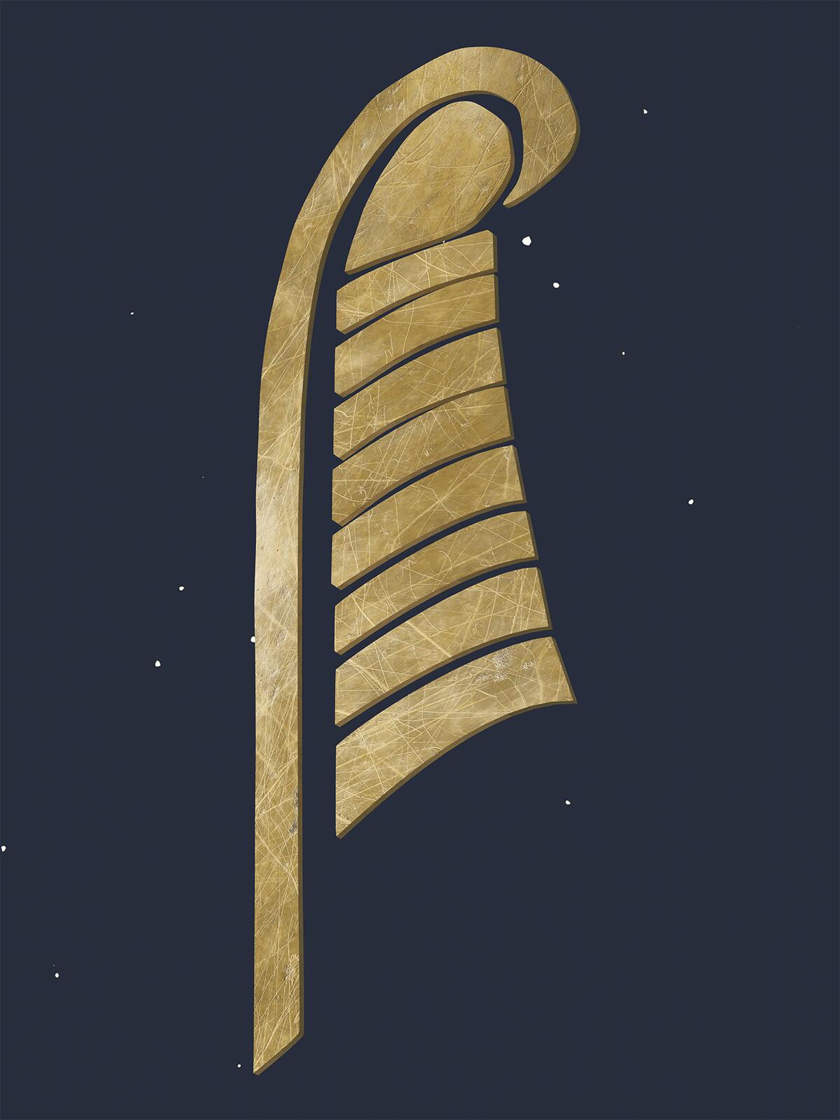 Blender: Feather